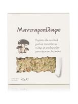 Agrozimi Mushroom Pilau Rice