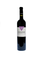 "Domain Evharis ""Syrah"" Red Dry Wine"