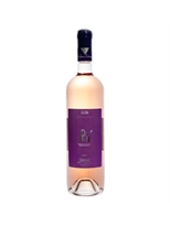 "Domain Evharis ""Ro"" Rose Dry Wine"