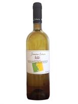 """Domain Evharis """"Moschofilero"""" White Dry Wine"""