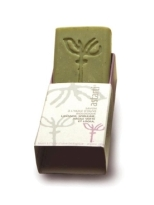 Astarti Organic Olive Oil Soap with Lavender Spirulina Green Clay and Luffa