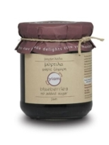 Yiam Blueberry Jam - Sugar Free