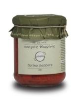 Yiam Florina Peppers Dip