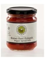 Amvrosia Gourmet Pepper Pate