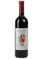 Arothimies Organic Red Wine
