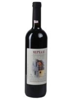 Merhali Organic Red Wine