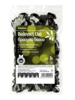 Velouitinos Throuba Thasos Olives PDO Organic Agriculture - Minimum Salt