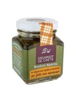 Escargot de Crete Filet of Escargot in Extra Virgin Olive Oil with Vinegar, Rosemary and Raisins