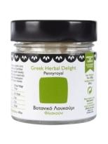 Organic Islands Greek Herbal Delight Pennyroyal