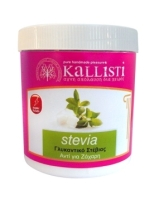 Kallisti Sweetener Stevia